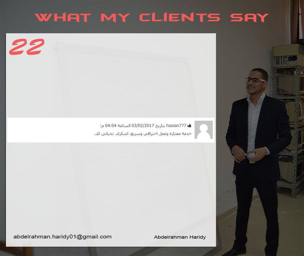 What my Clients Say Front End developer