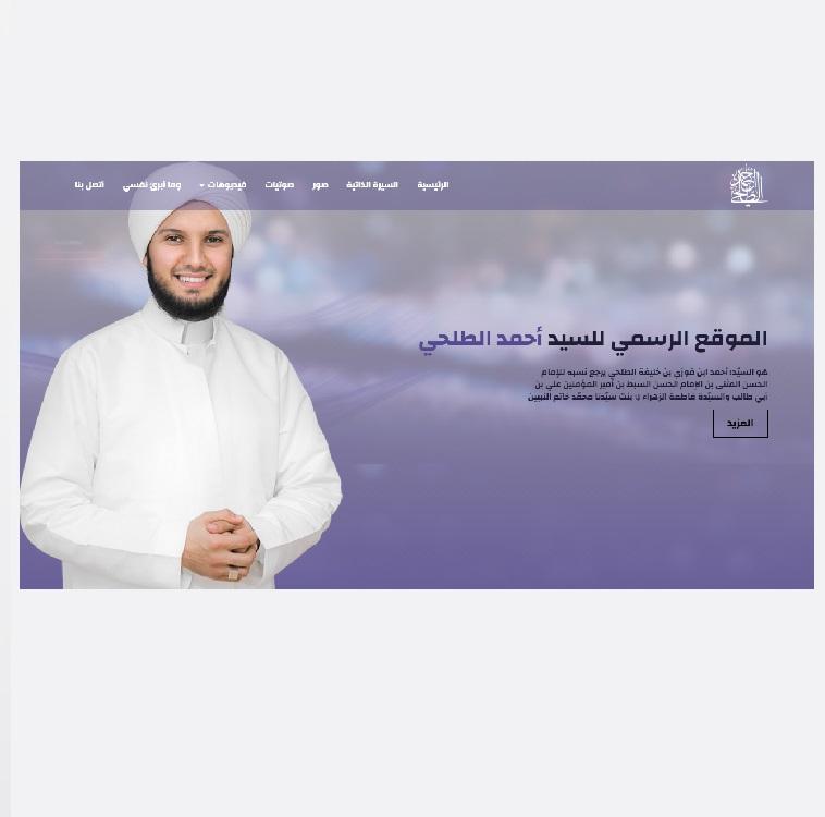 Eltalhy  - Front End developer Abdelrahman Haridy